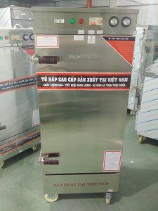 Tủ hấp khăn 12 khay dùng điện có hẹn giờ, chỉnh nhiệt